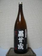 kurokanro_afi.JPG